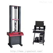萬能材料試驗機/多功能材料試驗機