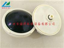 膜片式微孔曝氣器