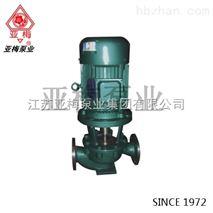 IHG系列化工管道泵