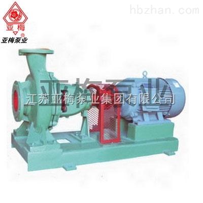 IS型清水泵