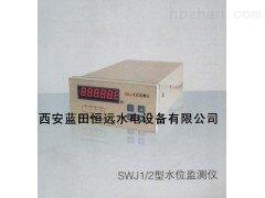 SWJ-1/SWJ-2水位监测仪的使用范围与特点