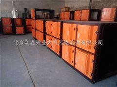 工业废气处理工业油雾净化器尺寸大小