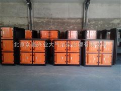 工业废气处理宁德回火炉油烟净化设备尺寸大小