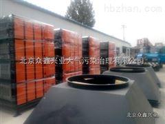工业废气处理南平回火炉油烟净化设备售后安装