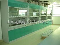 濟南通風櫃 實驗室通風櫃 通風櫃廠家