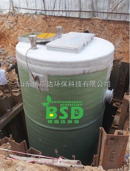 渭南污水提升泵站厂家
