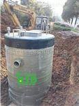 BSDGRP一体化预制泵站