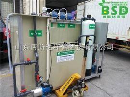 bsd检验科污水处理设备