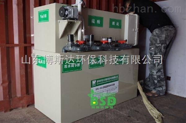 学校实验室废水处理设备