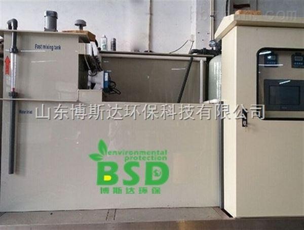 淮北实验室废水处理设备无动力运行