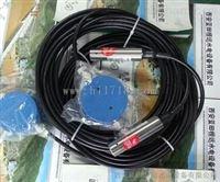 液位变送器MPM416W