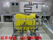 聚合氯化鋁加藥裝置