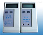 便携式数字显示表面温度计 型号:CN61M/ZHONSW-2