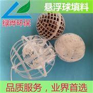 多孔旋转球形悬浮填料