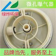 215曝气器|膜片微孔曝气头
