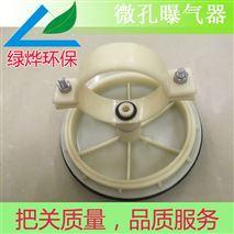 橡膠膜片式曝氣頭\管式微孔曝氣器