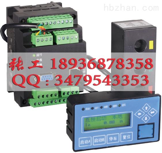 st503f-a-2a智能电机保护控制器