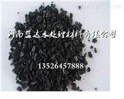 云南果壳活性炭滤料厂商