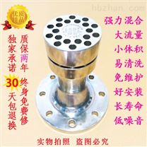 鼎静DDS-B-65蒸汽加热消音器