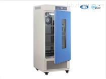 生化培養箱lrh-150f