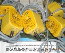 邯鄲冷卻水、油流量監測流量開關FCS-G1/2A4P-VRX/24VDC型主要特點