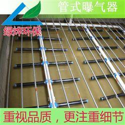 微孔曝气管|广东管式曝气器