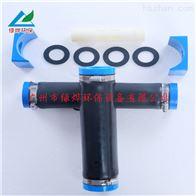 管式曝气器/增氧曝气管