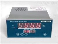 水轮机剪断销信号剪断JXZ-24P剪断销信号装置工作原理
