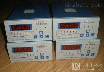 机组转速测控ZKZ-3T转速信号监控装置恒远水电站直供