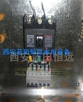 恒远不锈钢PLC控制柜/配电柜