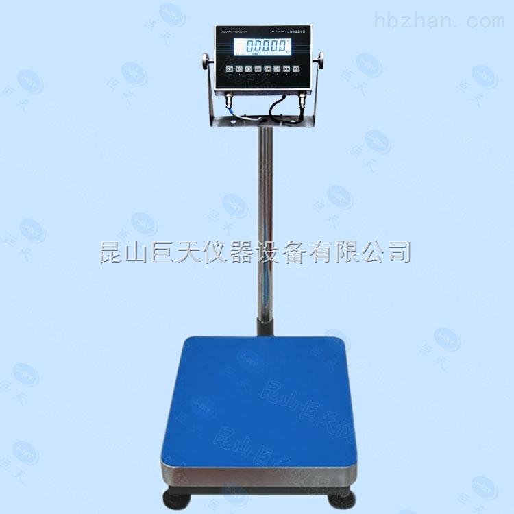 巨天防爆电子台秤上下限报警不锈钢电子台秤200公斤电子秤