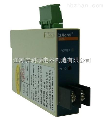 两路4-20mA输出单相交流电压变送器