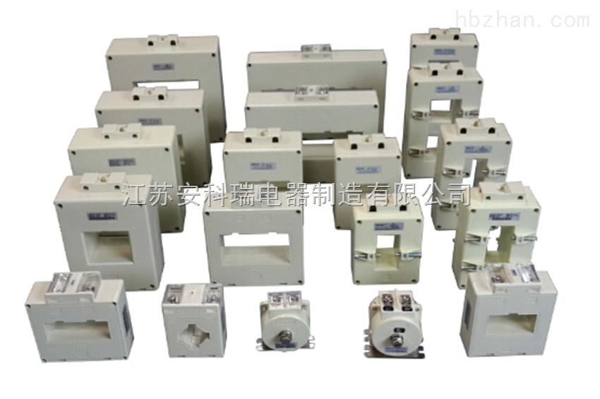 保护系统用电流互感器 安科瑞厂家