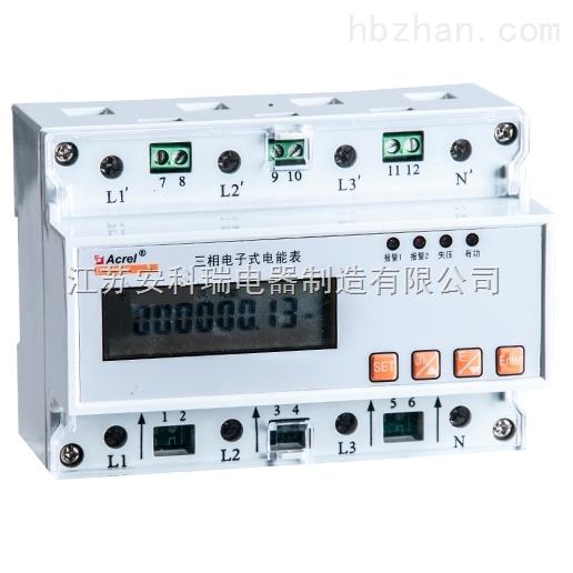 运维改造三相电能表/总谐波含量测量/外置配套开口互感器