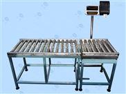 物流滚筒秤,150kg/10g滚轮电子秤,报警滚筒台秤价格