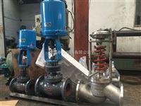 智能型电动蒸汽压力调节阀