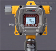 FIX800-CO固定在線式一氧化碳探測器