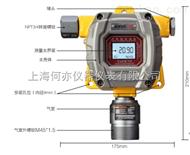 FIX800-NH3固定在线式氨气探测器
