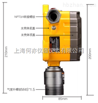 FIX800-NO固定在線式一氧化氮探測器