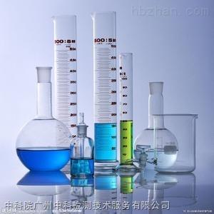 化妆品备案检测要求