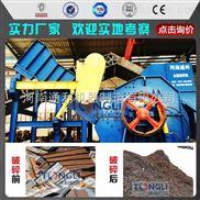 价格实惠废铁粉碎机厂家-生产线