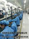工廠錫焊煙霧淨化器