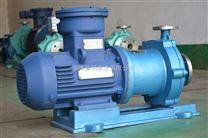 CQB卧式耐酸碱不锈钢磁力泵