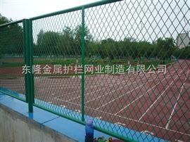 球场围网.足球场围网.篮球场围网.体育场围网.操场围网.围网生产厂家