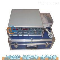PS-1陽極極化儀操作說明書