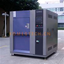KOMEG 三槽式冷熱衝擊試驗箱