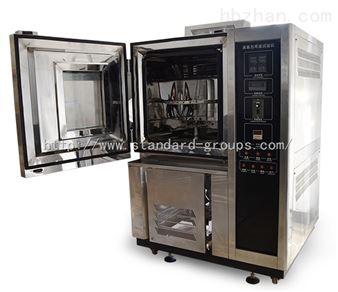 耐臭氧老化试验箱_织物耐臭氧性能测试仪