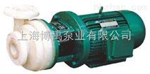 强耐腐蚀化工离心泵