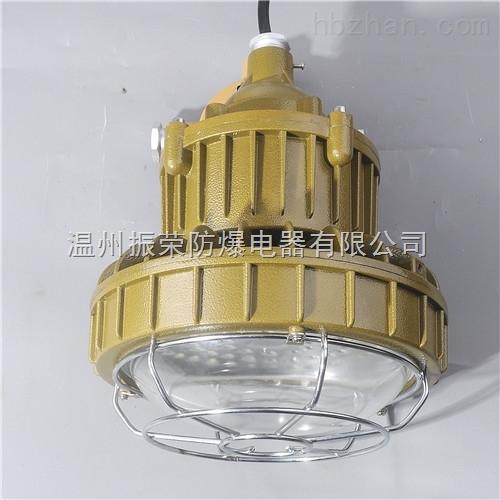 隔爆型LED防爆灯