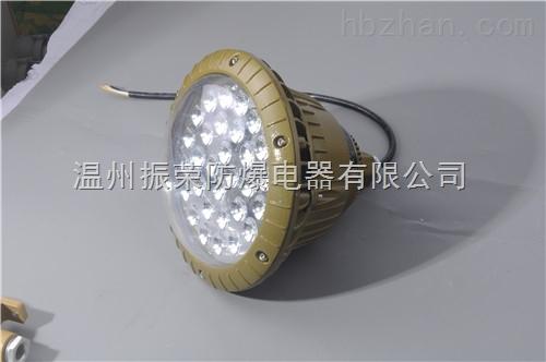 防爆led平台灯